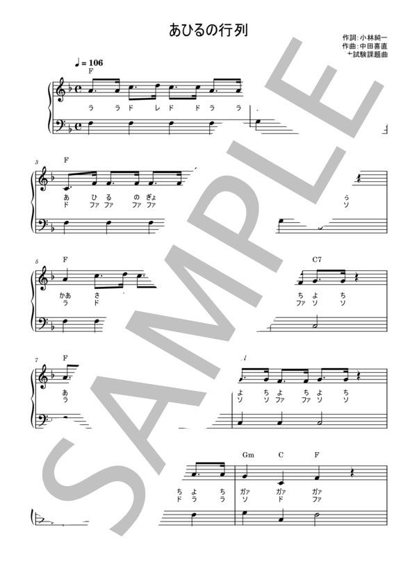 Musicscore0058 1