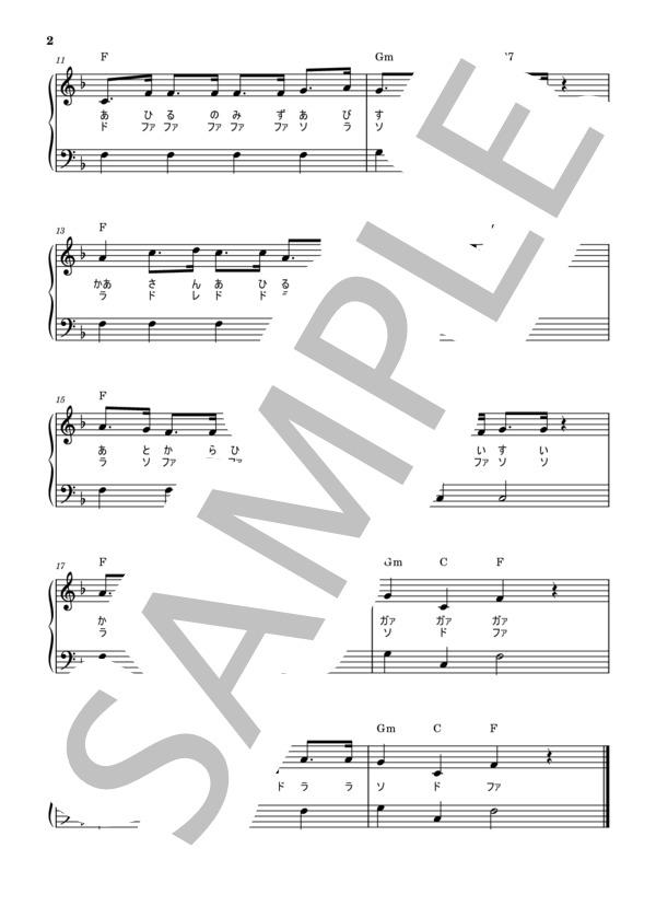 Musicscore0058 2