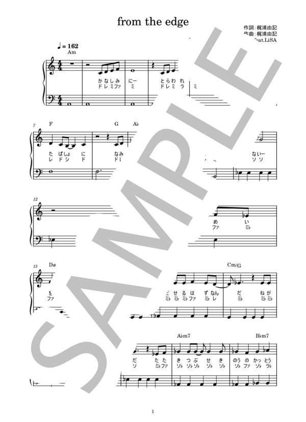 Musicscore0074 1