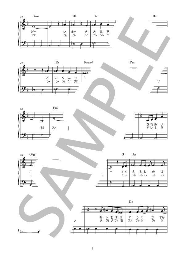Musicscore0074 3