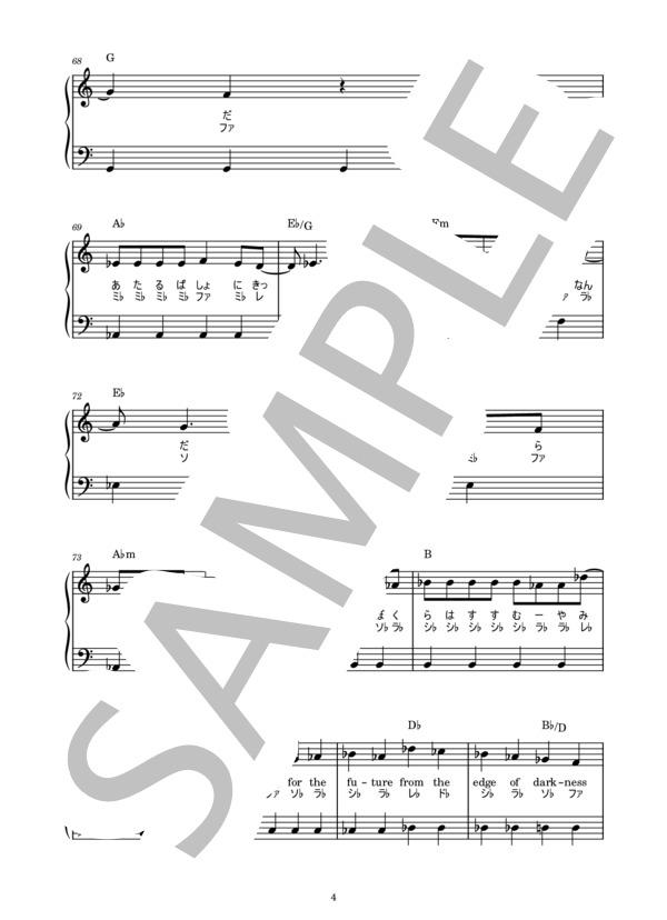Musicscore0074 4