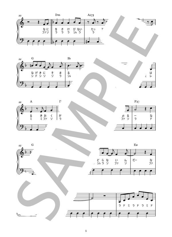 Musicscore0074 5