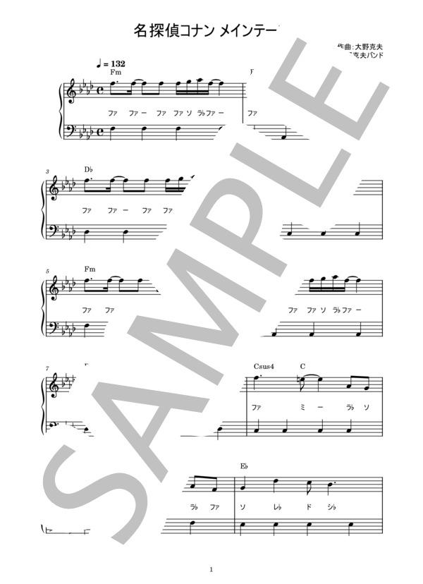 Musicscore0078 1