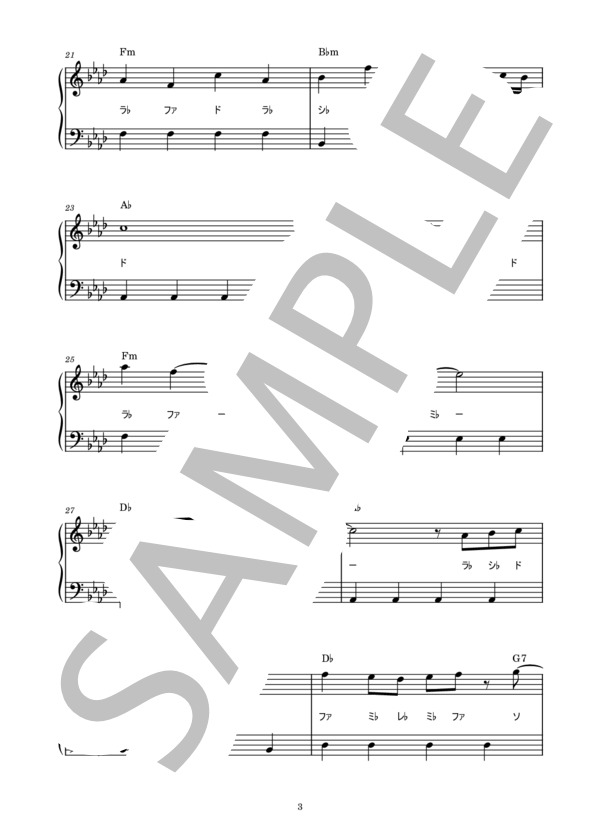 Musicscore0078 3