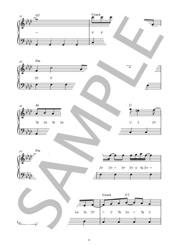 Musicscore0078 4