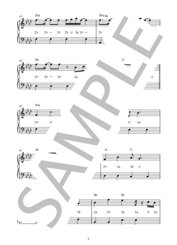 Musicscore0078 5