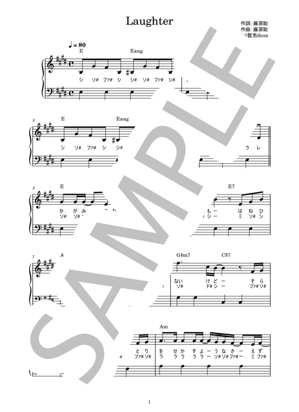 Musicscore0080 1