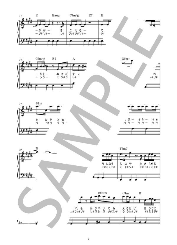 Musicscore0080 2