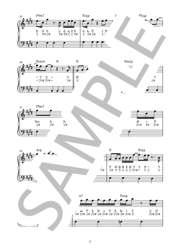 Musicscore0080 3