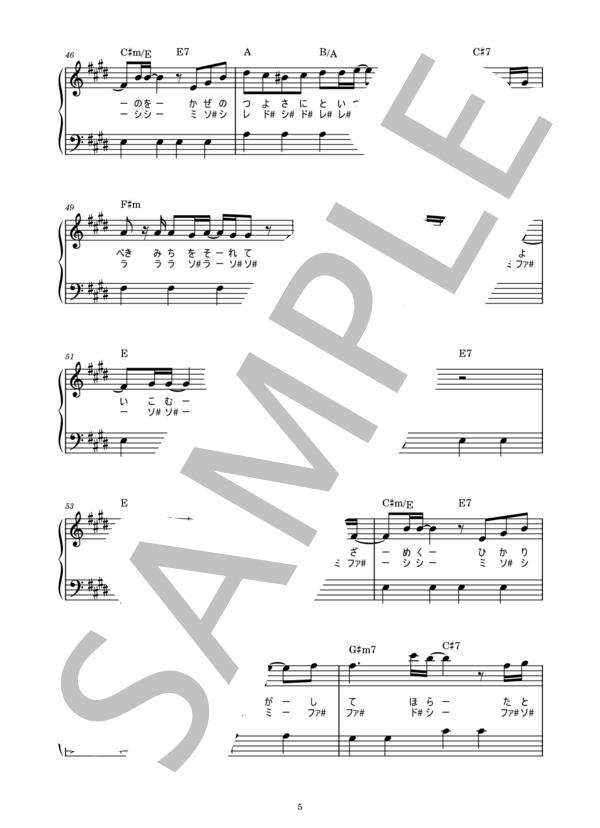 Musicscore0080 5