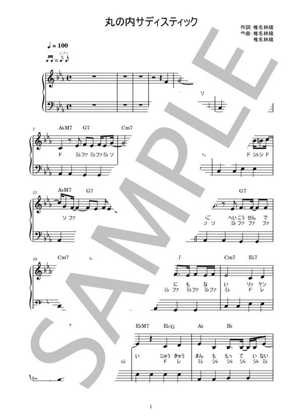 Musicscore0081 1