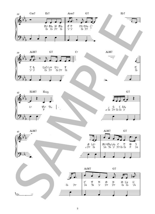 Musicscore0081 3
