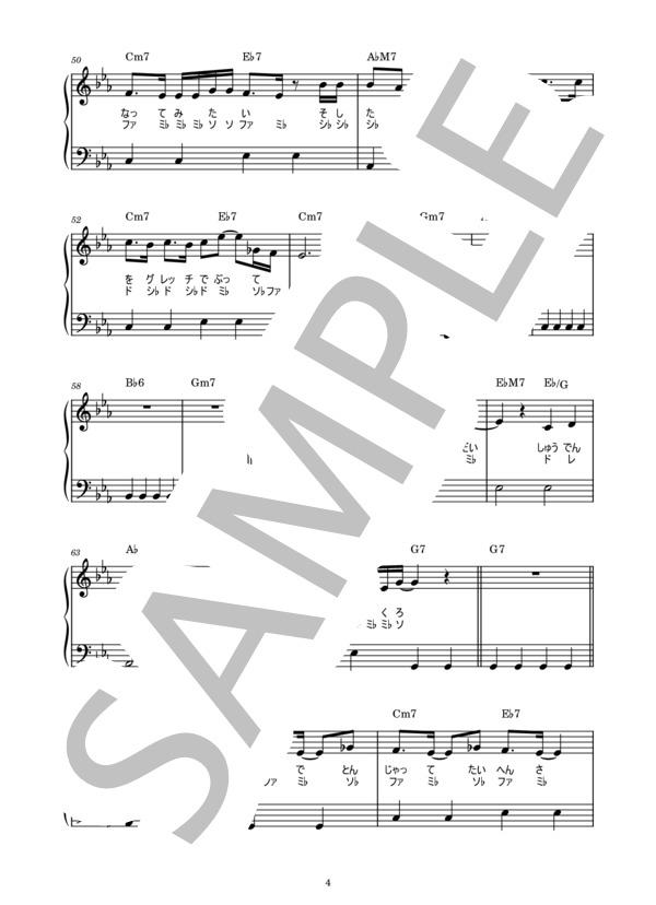 Musicscore0081 4