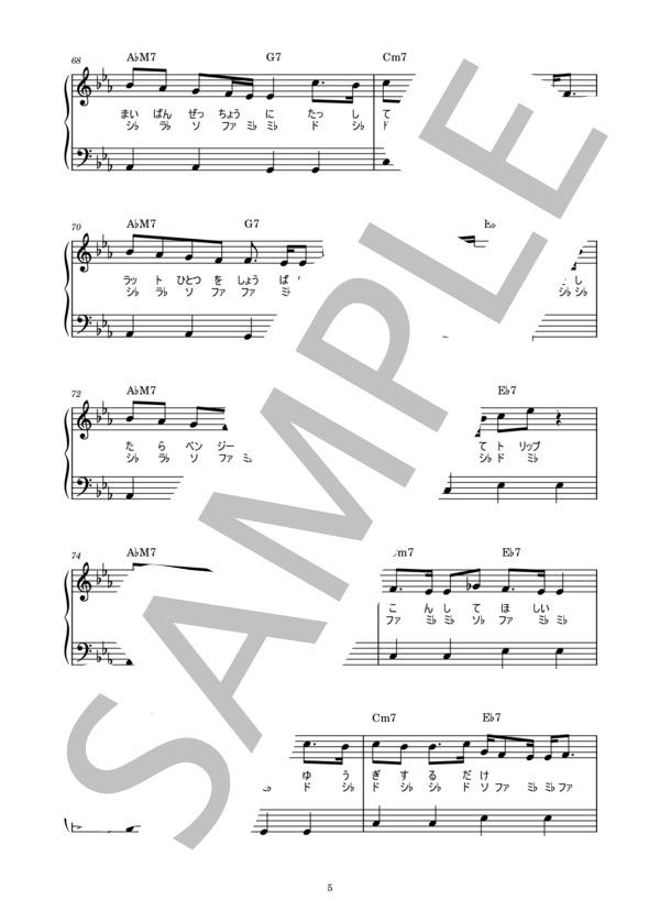 Musicscore0081 5