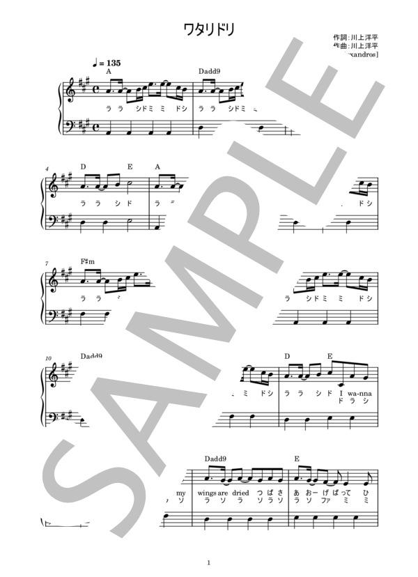 Musicscore0082 1