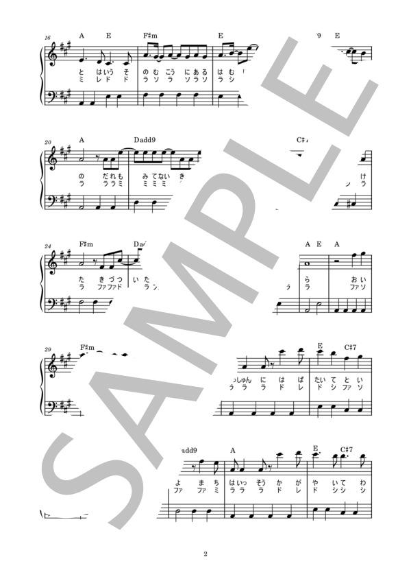 Musicscore0082 2