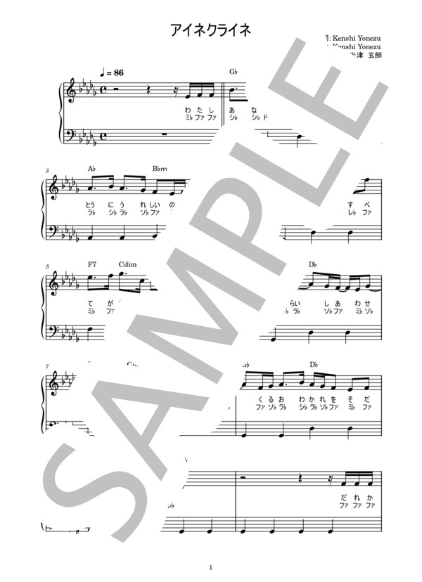 Musicscore0096 1