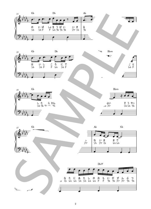 Musicscore0096 2