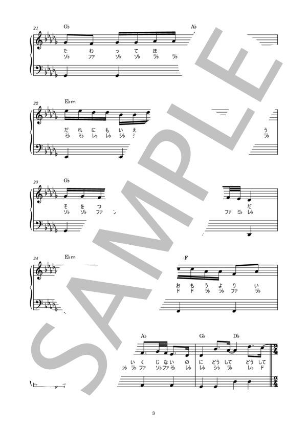 Musicscore0096 3