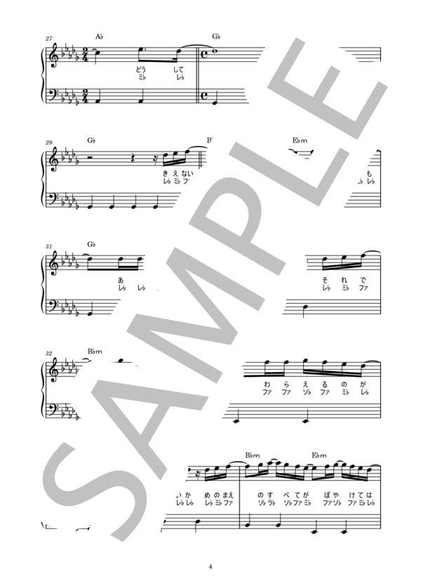 Musicscore0096 4