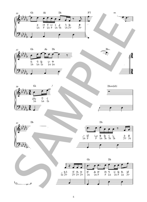 Musicscore0096 5