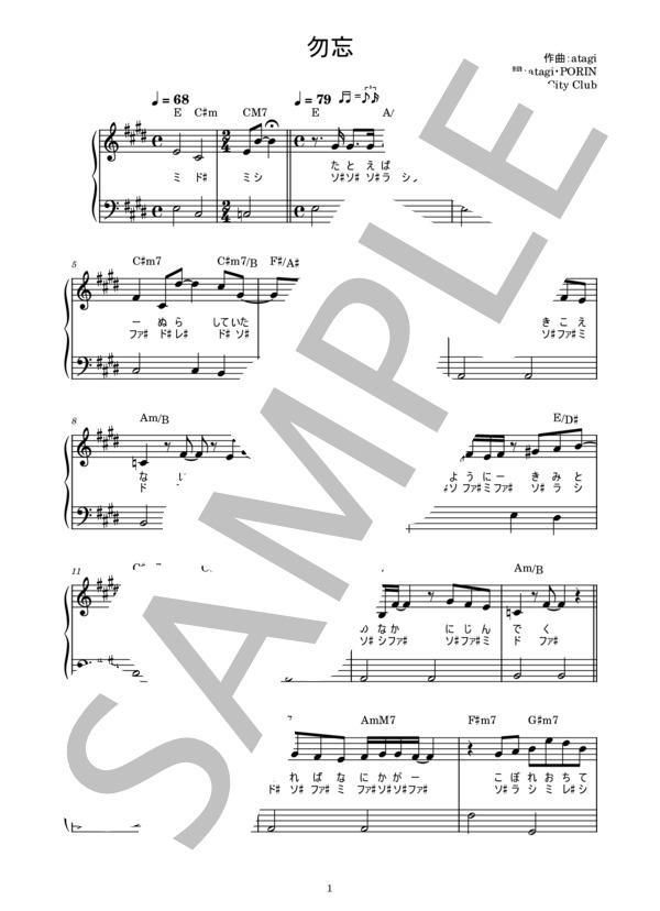 Musicscore0181 1