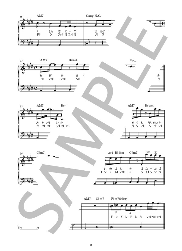 Musicscore0181 2
