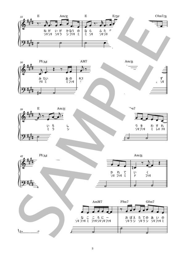 Musicscore0181 3