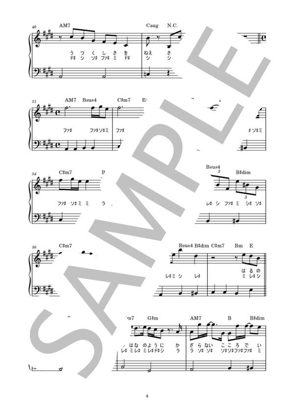 Musicscore0181 4