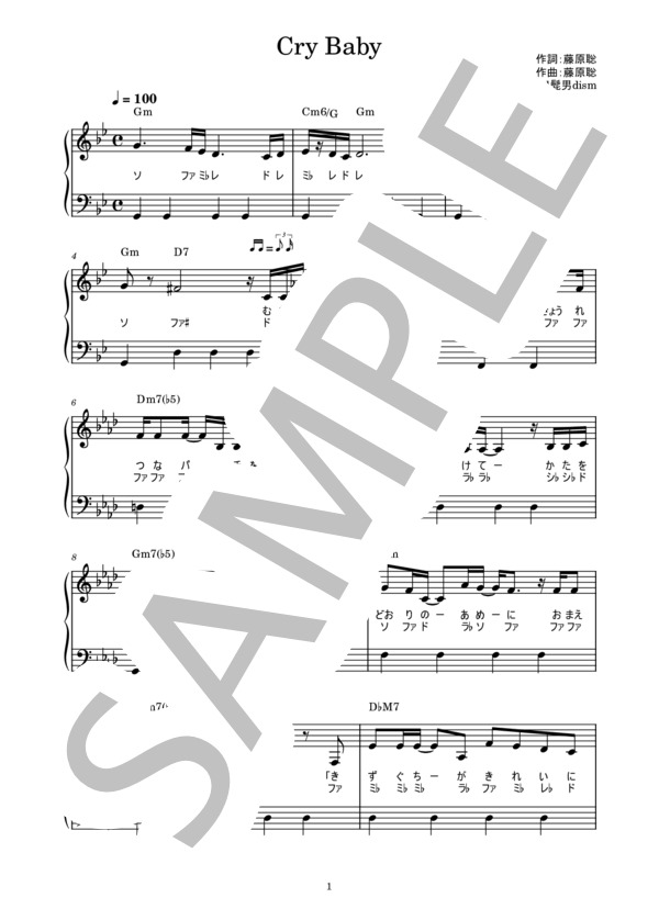 Musicscore0188 1