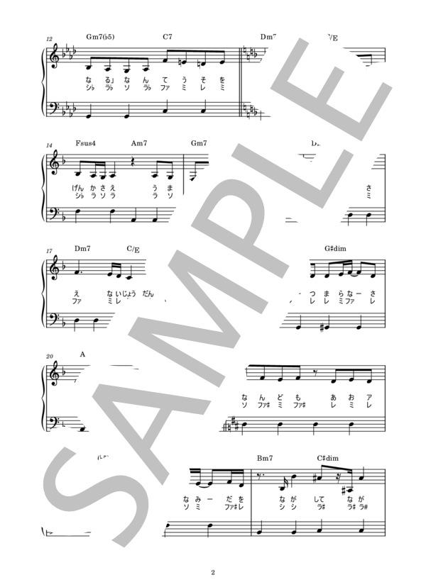 Musicscore0188 2