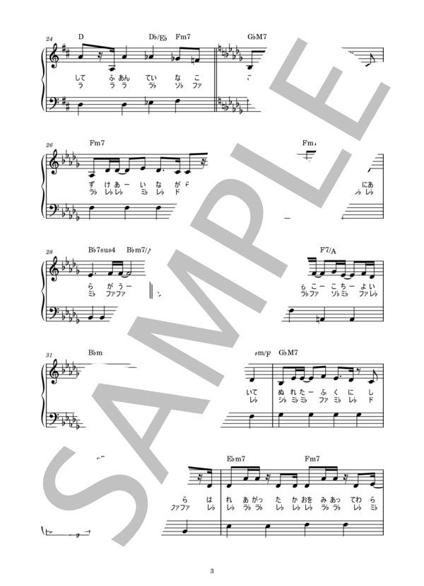 Musicscore0188 3