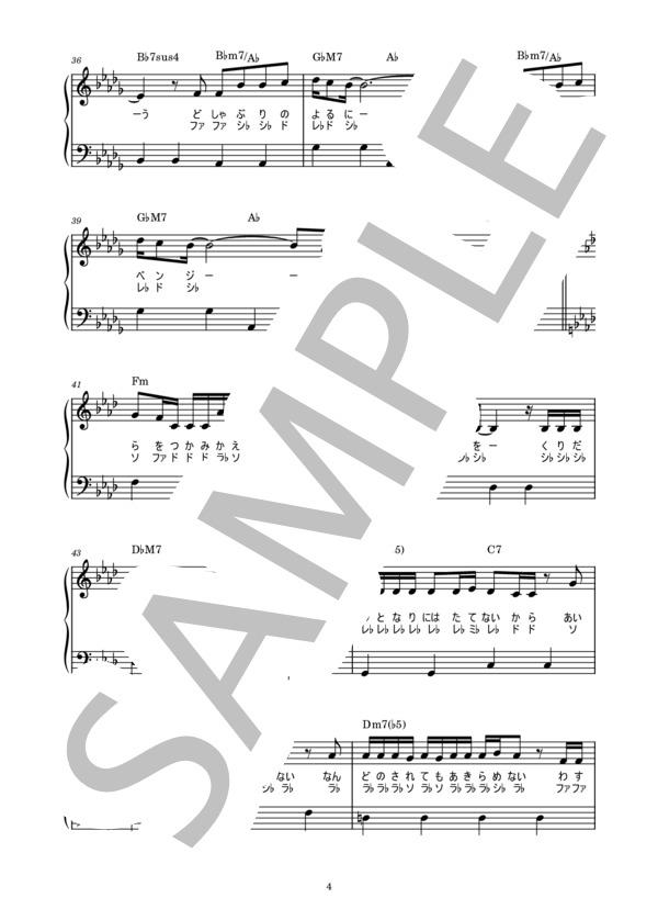 Musicscore0188 4