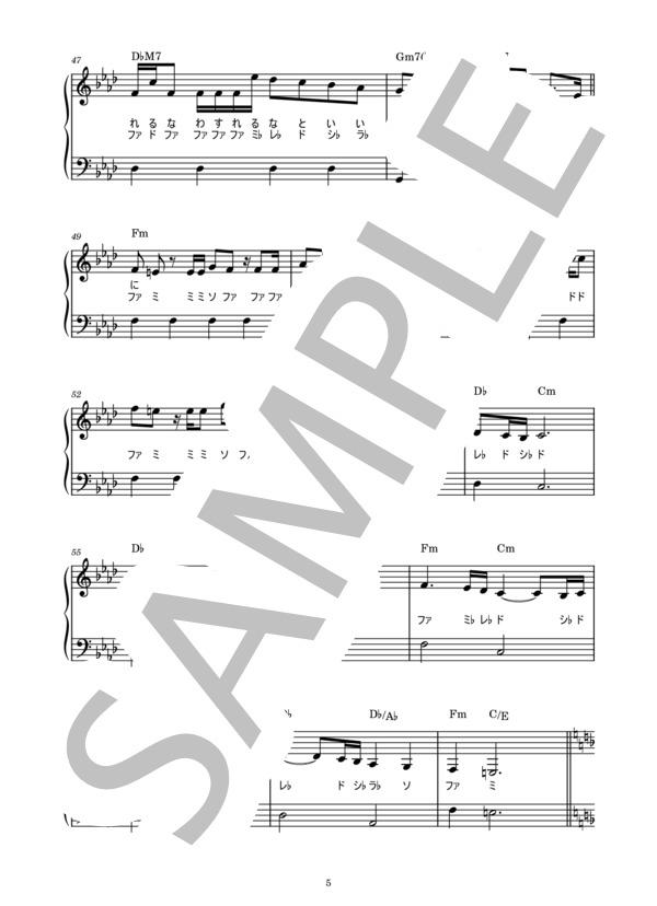 Musicscore0188 5