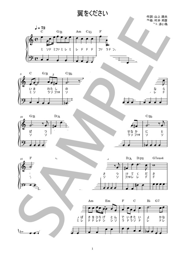 Musicscore0224 1