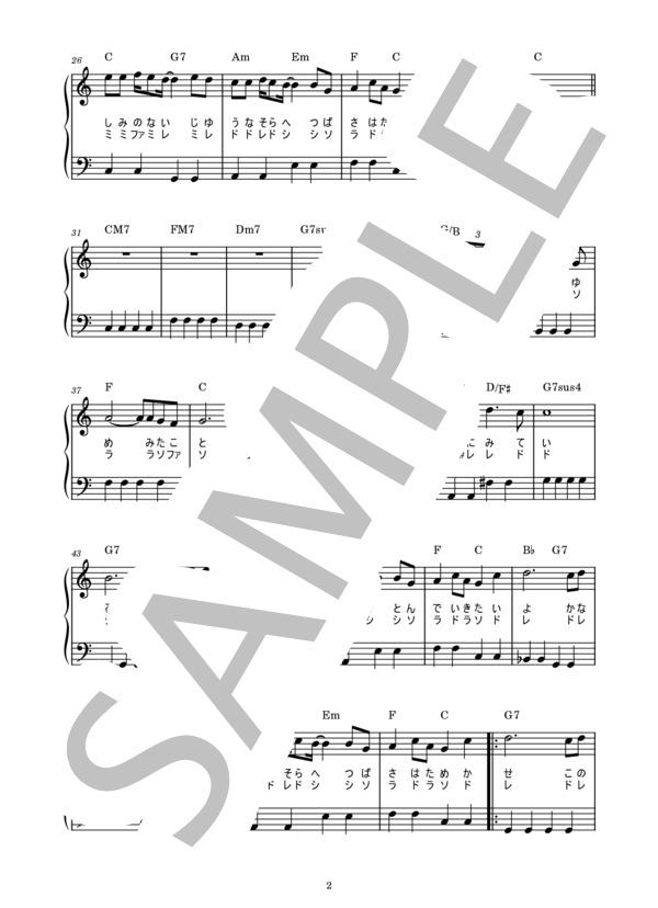 Musicscore0224 2
