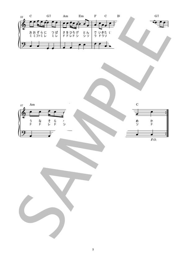 Musicscore0224 3