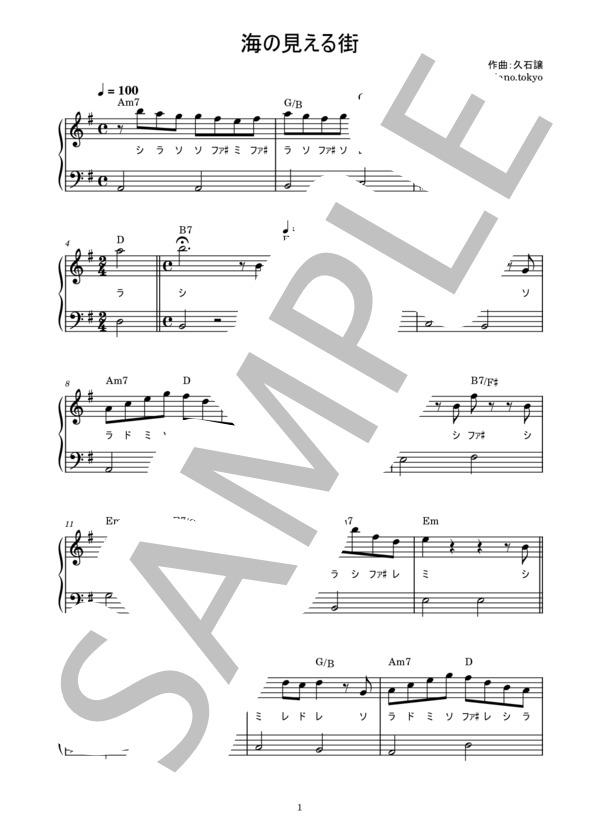 Musicscore0227 1