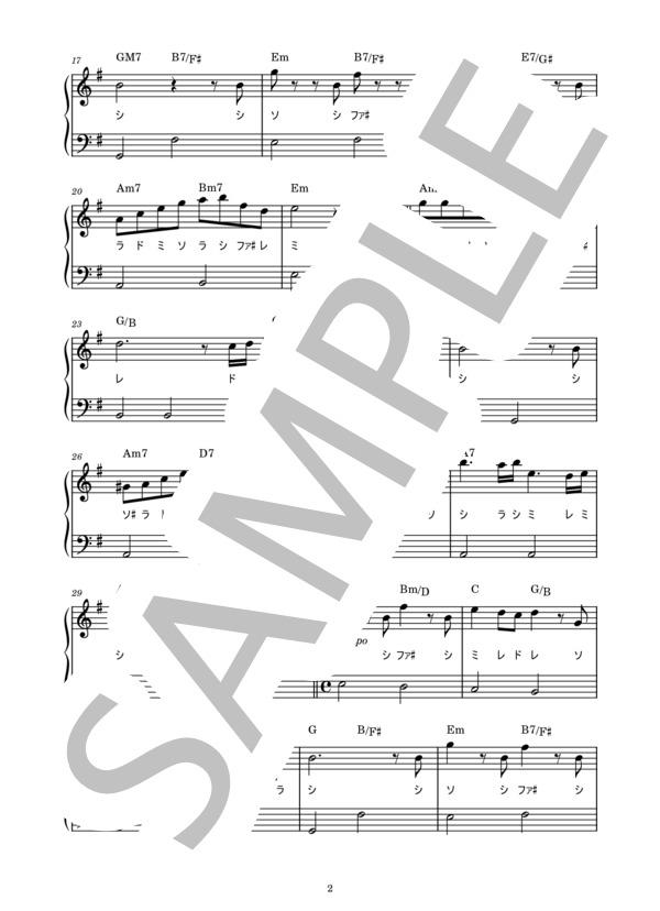 Musicscore0227 2