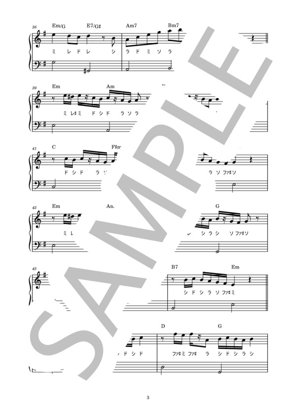 Musicscore0227 3