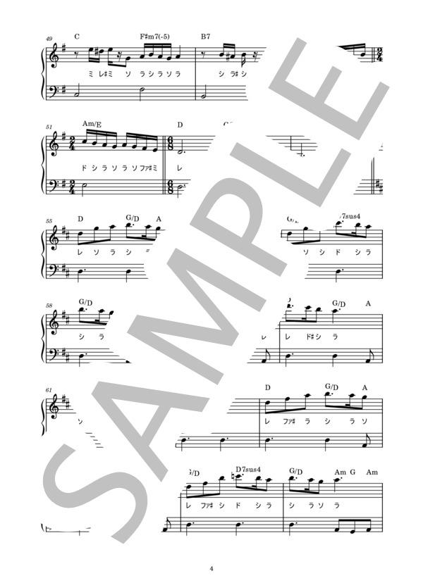 Musicscore0227 4