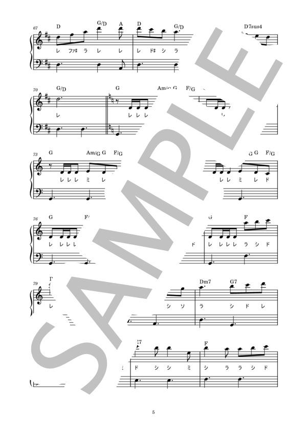 Musicscore0227 5