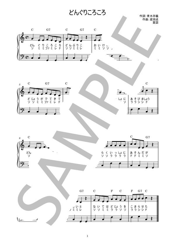 Musicscore0241 1