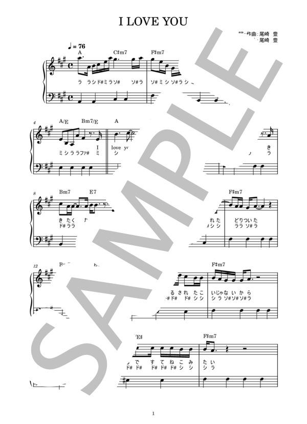 Musicscore0244 1