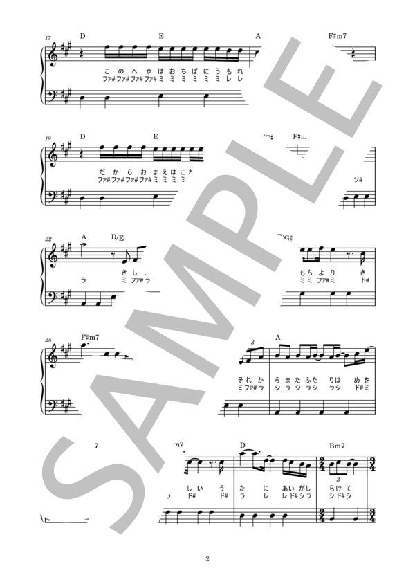 Musicscore0244 2