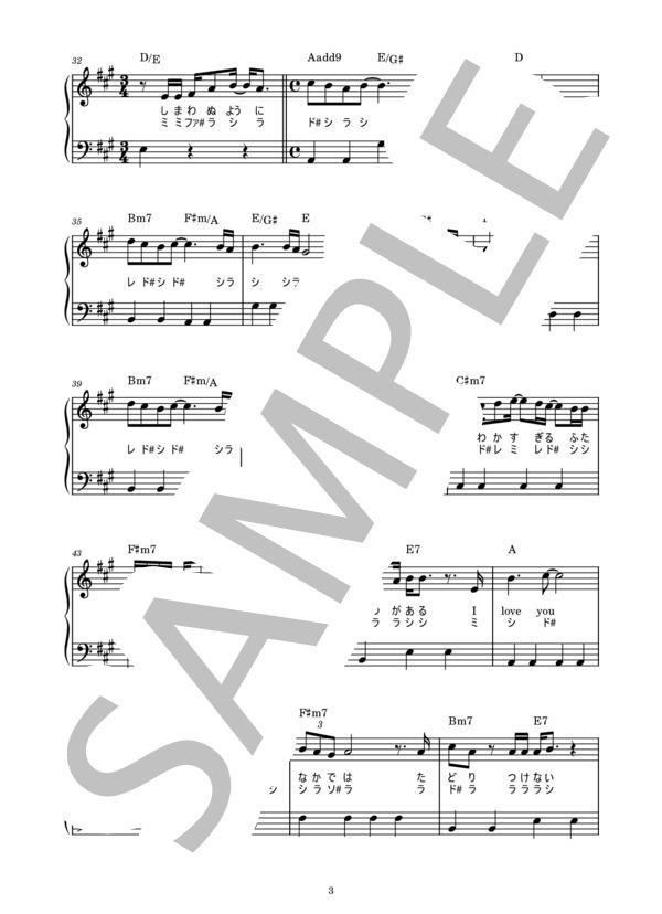 Musicscore0244 3