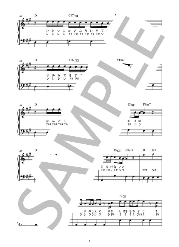 Musicscore0244 4
