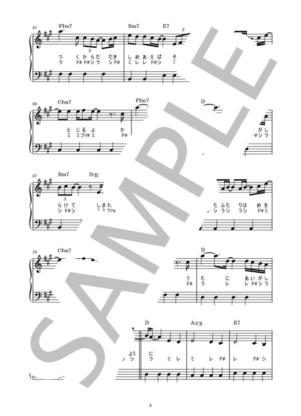 Musicscore0244 5