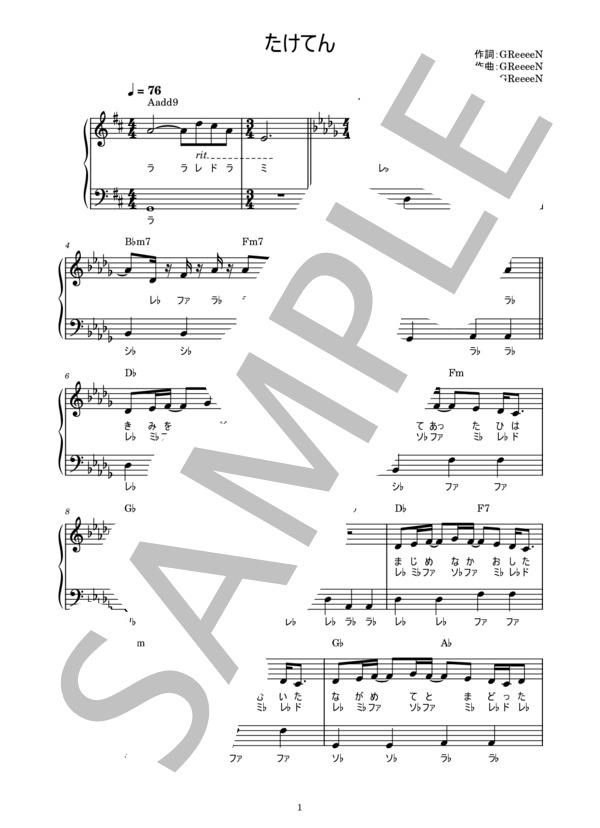 Musicscore0246 1