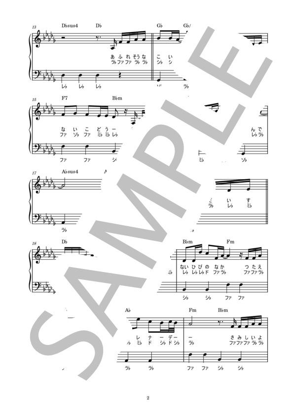 Musicscore0246 2